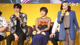 Nonton 20160523             Kwak Siyang   Movie Film Subtitle Indonesia Streaming Movie Download