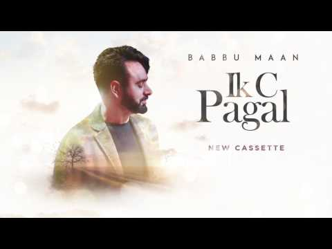 Ik C Pagal Songs mp3 download and Lyrics