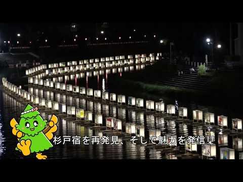 [HD]すぎぴょん the movie sugipyon 杉 …