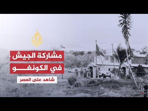 شاهد على العصر : سعد الدين الشاذلي 3