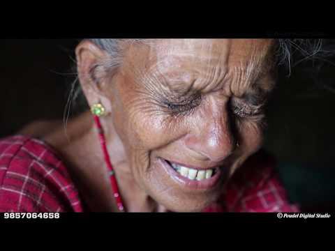 (गुल्मेली बृद्ध बृद्धाको बिचल्ली, भत्केको घरमा मृतु पर्खदै || Painful Story of Basudev Bhandari - Duration: 6 minutes, 22 seconds.)