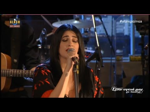 Sarina Cross - An eisai ena asteri ft  Konstantinos Tsahouridis (Live in Athens,Greece)
