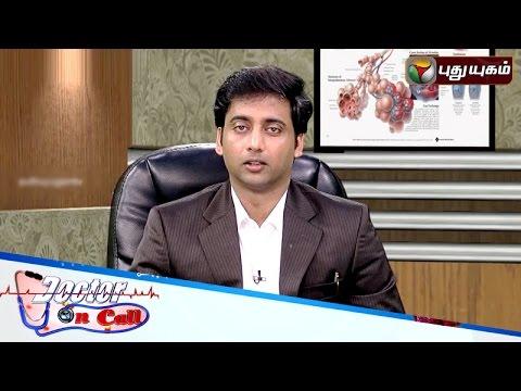 Doctor-On-Call-18-07-2016-Puthuyugam-TV