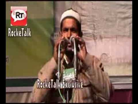 Video Shahar e Madeena yaad aaya hai Naat Shareef by Awaish Allahabadi Pratapgarh Naatiya Mushaira 2014 download in MP3, 3GP, MP4, WEBM, AVI, FLV January 2017