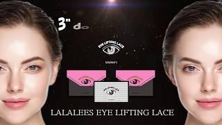 video thumbnail Lalalees Eye Lifting Lace (eye lifting tape) youtube