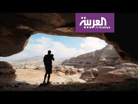 العرب اليوم - بالفيديو:مساع حثيثة لتنشيط السياحة في الأردن