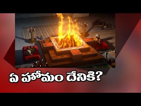 Significance Of Homam   Benefits of Homam at Home (видео)