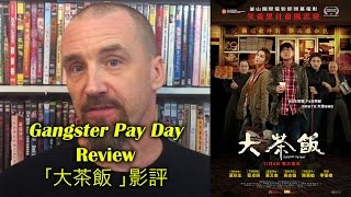 Nonton Gangster Pay Day           Movie Review Film Subtitle Indonesia Streaming Movie Download