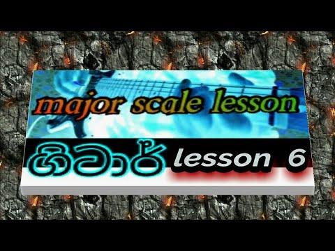 sinhala guitar lessons, Guitar scales lesson #2