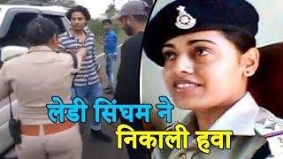 लेडी सिंघम ने निकाली रईसजादे की हवा, सरकार ने किया डिमोट| Lady police officer demoted by BJP Govt|