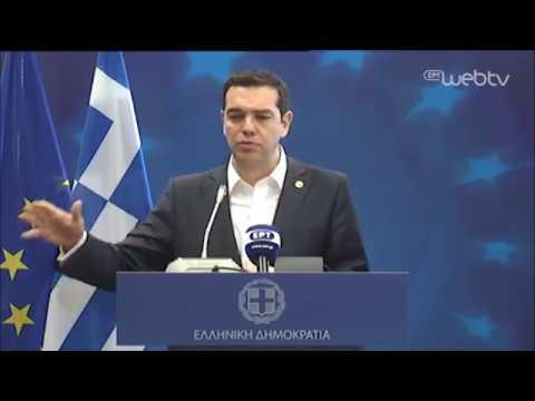 Συνέντετυξη Τύπου του Πρωθυπουργού Αλέξη Τσίπρα μετά την ολοκλήρωση της Συνόδου Κορυφής