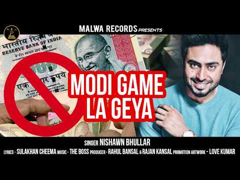 Modi Game La Geya Songs mp3 download and Lyrics