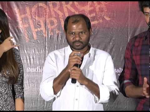 Tripura Teaser Launch