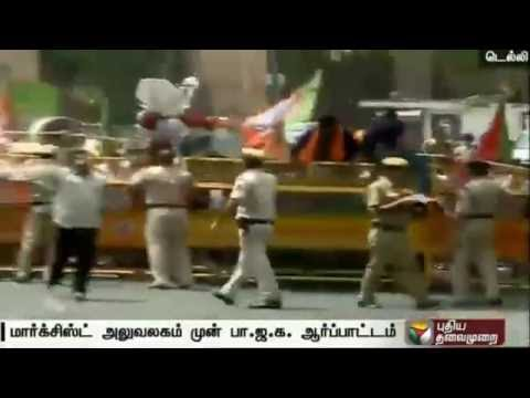 Kerala-BJP-worker-killed-in-attack-during-CPM-rally
