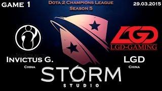 IG vs LGD.cn, game 2
