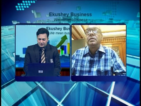 Ekushey Business || একুশে বিজনেস || Part 02 || 09 August 2020 || ETV Business