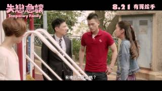 Nonton                                  Temporary Family Angelababy             Film Subtitle Indonesia Streaming Movie Download