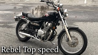 2. How Fast can the Honda 250 Rebel really go?