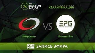 compLexity vs Elemens Pro Gaming, Boston Major Qualifiers - America [Mila]
