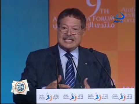 Dr Ahmed Zewail (GPS) Part 4