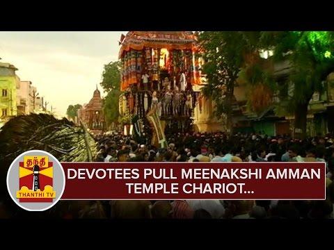 Chithirai-Thiruvizha--Devotees-pull-Meenakshi-Amman-Temple-Chariot--Thanthi-TV