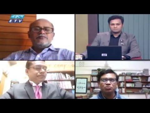 Ekusher Raat || বিষয়: ১৫ আগস্ট; নেপথ্যের ষড়যন্ত্র খুঁজতে কমিশন || 18 August 2020 || ETV Talk Show