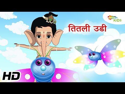 the Return of Hanuman full movie download