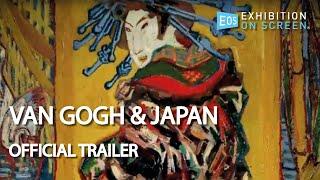 02 Van Gogh y Japón