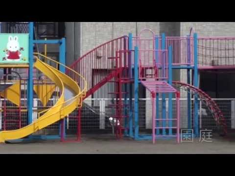 Shimooda Nursery School