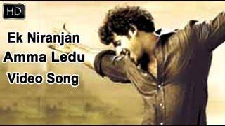 Bahubali | Ek Niranjan Movie | Amma Ledu Title Song | Prabhas