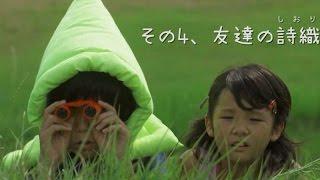 映画『リトル京太の冒険』予告編