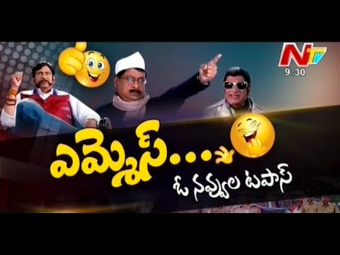 Star Comedian M. S. Narayana - Story Board Part 01 24 October 2014 10 AM