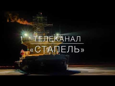 Судостроительные видеоновости недели 21/28 янв 2018г