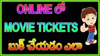 Nonton How To Book Movie Tickets Online In Bookmyshow   Telugu Film Subtitle Indonesia Streaming Movie Download
