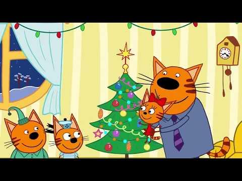 Три кота | Серия 26 | Новый год (видео)