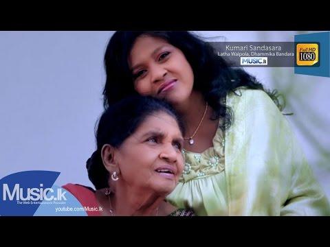 Kumari Sandasara - Latha Walpola- Dhammika Bandara