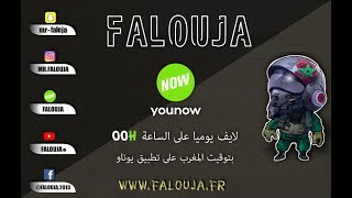 Download Lagu Falouja Vs Rappeur Lbenj  الرابور البنج يسقط في مقلب الفلوجة ههه Mp3