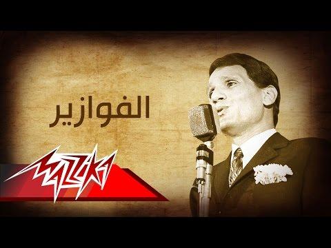 فوازير عبد الحليم حافظ الوطنية