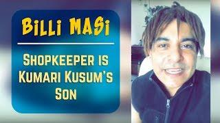 Video Billi Masi - Shopkeeper is Kumari Kusum's Son | Gaurav Gera MP3, 3GP, MP4, WEBM, AVI, FLV Januari 2019
