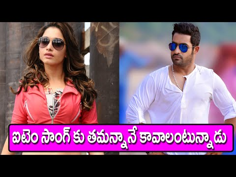 Tamanna Roped for Item Song For Jr.Ntr Upcoming Movie?