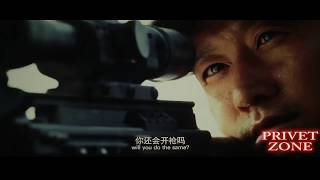 Wolf Warrior (2015) -Opening Fight Scene
