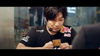 【公式】ポケモンカードゲームPV 「ポケモンカードプレイヤーズ」 by Pokemon Japan