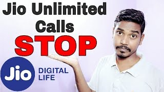 Reliance Jio Unlimited Calls Stopped 😰😱