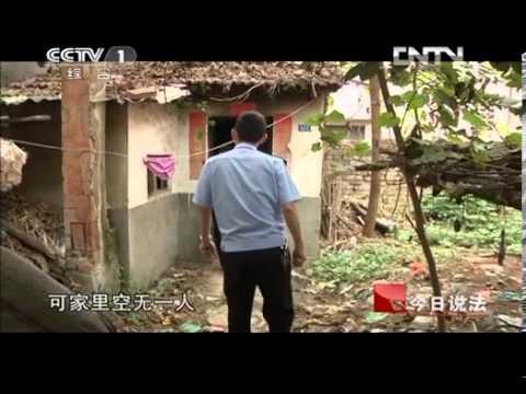 今日说法 《今日说法》 20120922 寻找雇凶人 (видео)