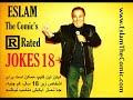 Joke Farsi 18+ Iranian Facebook فِیس بوک ایرانی