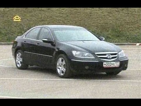 Honda legend 2007 тест драйв фотография