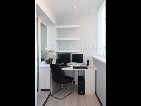 Смотреть встроенный компьютерный стол и шкаф на лоджии от ар.