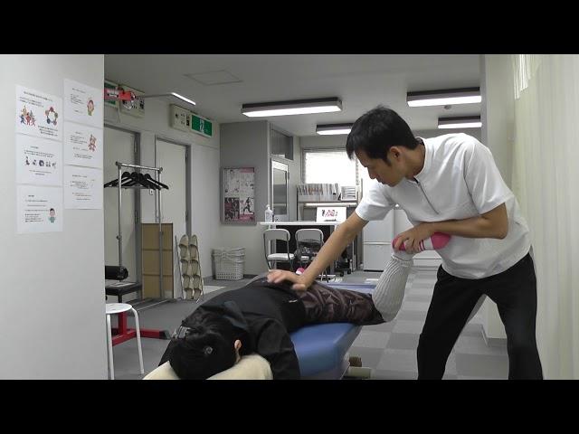 【施術動画】股関節痛からの腰痛には 股関節の可動域を広げる