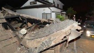 Minamiaso-mura Japan  city photos : 【閲覧注意】発生時映像あり!平成28年熊本地震報道映像