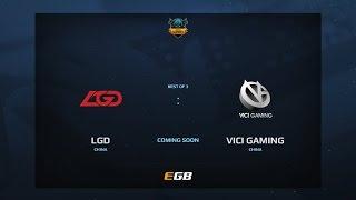 LGD Gaming vs Vici Gaming, Game 1, Dota Summit 7, CN Qualifier
